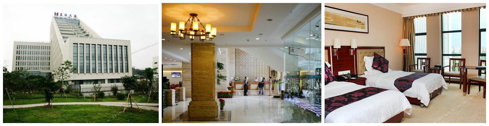 广州蓝海大厦酒店