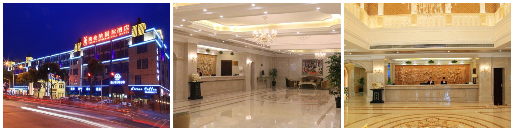 Vienna international hotel Shanghai hongqiao