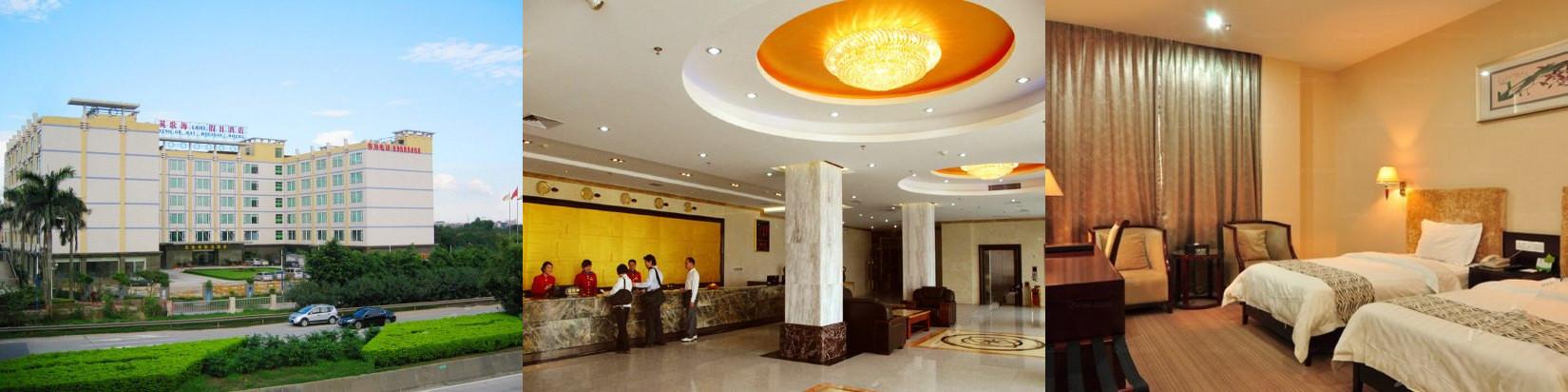 Ying Ge Hai Holiday Hotel Guangzhou