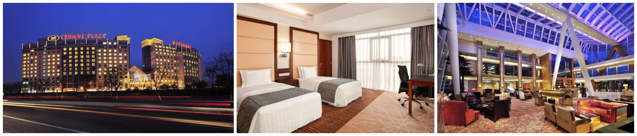 临空皇冠假日酒店