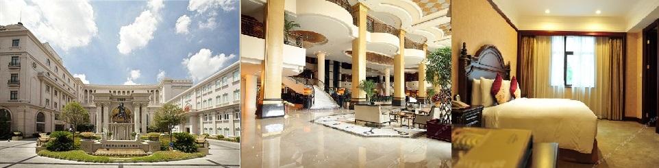 Howard Johnson Hongqiao Airport Hotel Shanghai