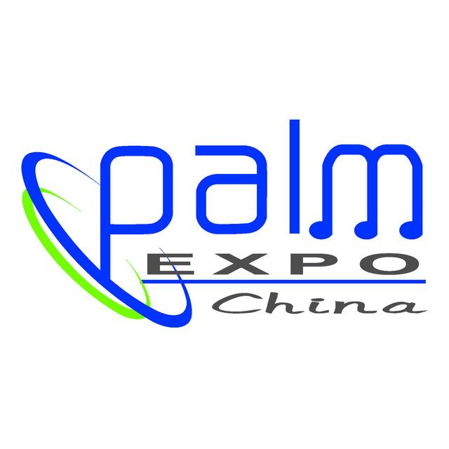 第二十七届中国国际专业音响•灯光•乐器及技术展览会