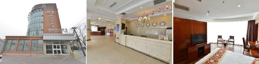 北京观唐假日酒店