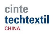 2018中国国际产业用纺织品及非织造布展览会