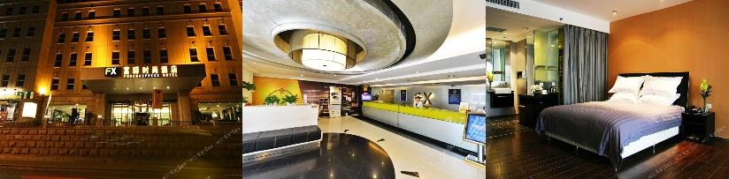 FX Hotel (Yansha)