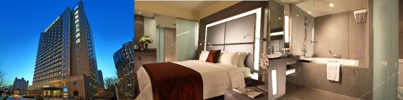 Novotel  Sanyuan Hotel Beijing