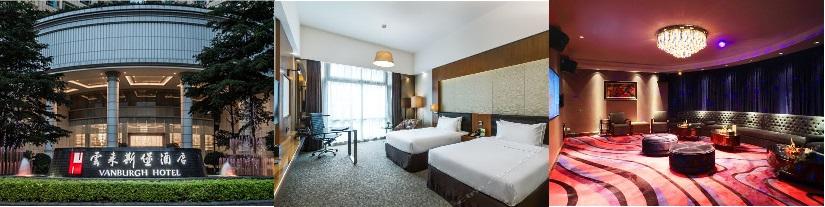 广州云来斯堡酒店