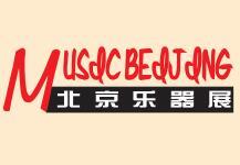 第二十八届中国国际专业音响 ▪ 灯光 ▪ 乐器及技术展览会
