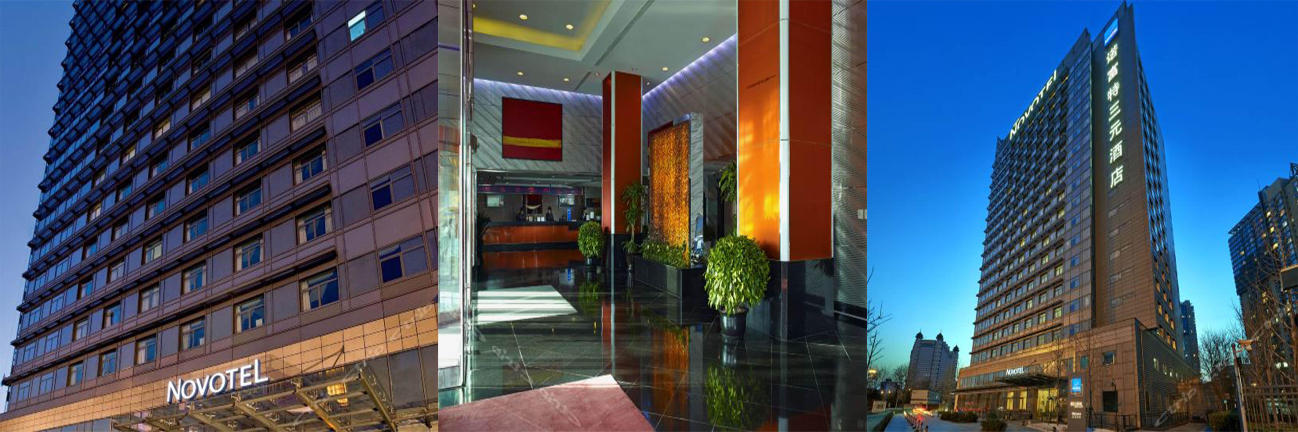 法国雅高品牌诺富特酒店