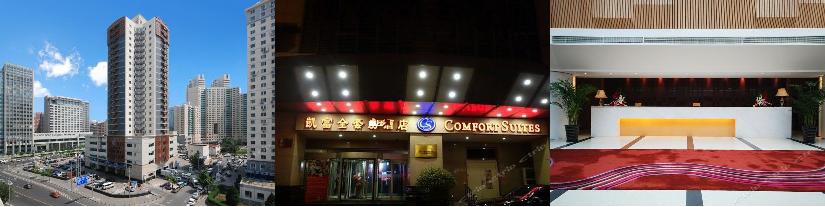 中奥凯富国际酒店