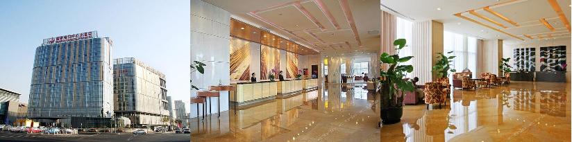 国家会议中心大酒店