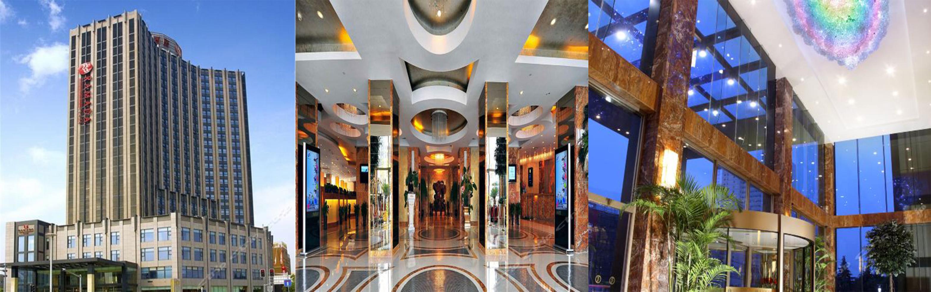 上海茂业华美达广场酒店
