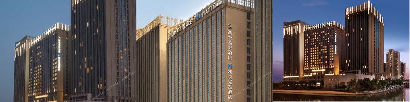 上海新虹桥凯悦嘉轩酒店