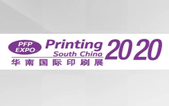 Printing South China 2020