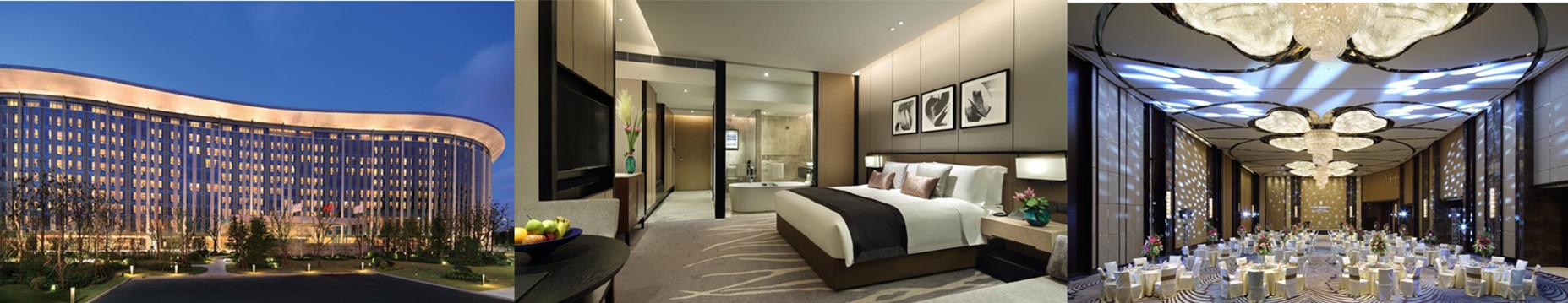 国家会展中心上海洲际酒店
