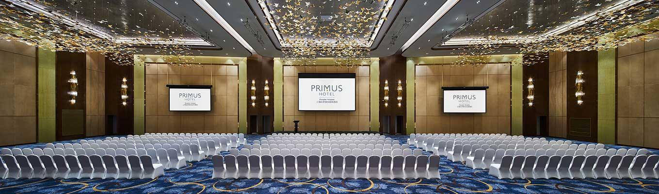 上海绿地铂瑞酒店宴会厅