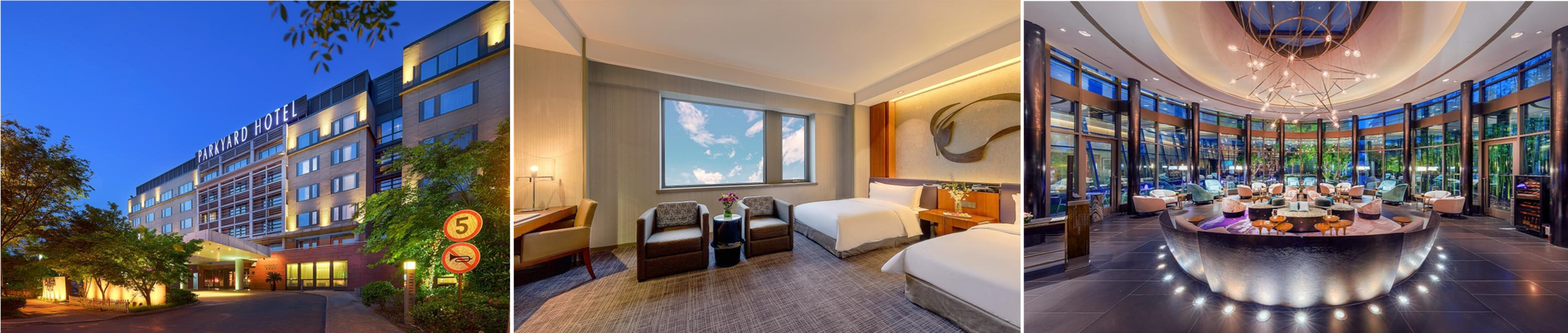 上海博雅酒店