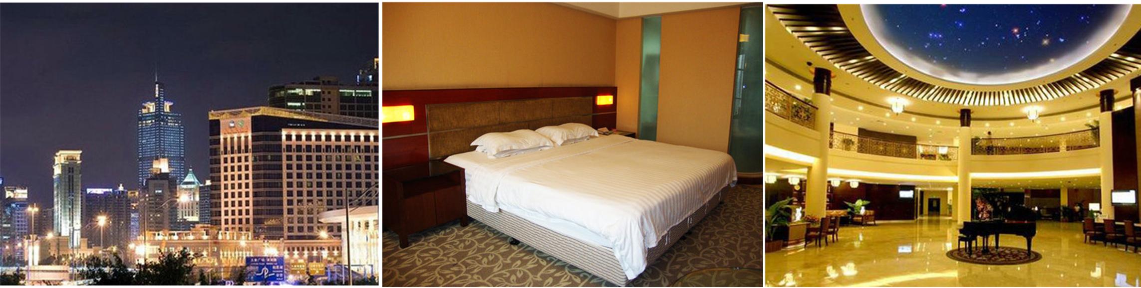 广州华威达商务酒店